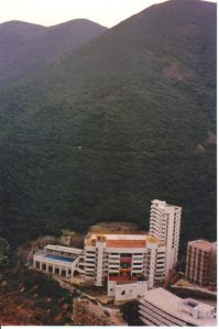 Lower Primary School, Hong Kong Intenational School, Repulse Bay, Hong Kong