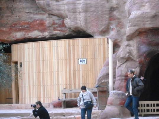 2012 Israel Trip 1077