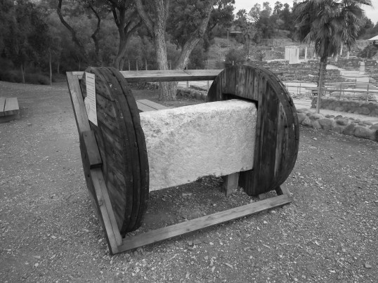 Granite block mover. Beit Shehan, Israel
