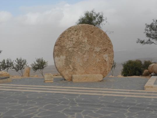 Mt. Nebo, Israel